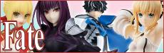 Fate-series
